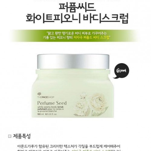 [THE FACE SHOP] Perfume Seed White Peony Body Scrub - 180ml